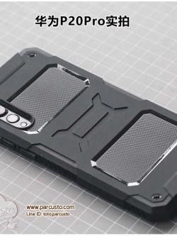 เคสกันกระแทก Huawei P20 และ P20 PRO จาก Fat Bear [Pre-order]