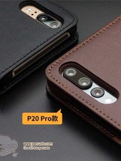 เคสหนังแท้ Huawei P20 และ P20 Pro (กรุณาระบุ) จาก QIALINO [Pre-order]