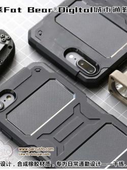 เคสกันกระแทก Apple iPhone 7/8 และ 7 Plus / 8 Plus จาก Fat Bear [Pre-order]