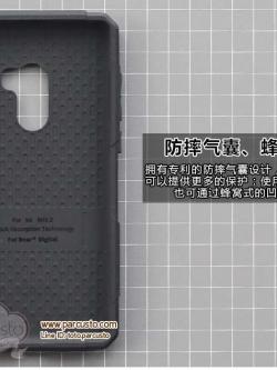 เคสกันกระแทก Xiaomi Mi MIX2 และ MIX 2S (โปรดระบุรุ่น) จาก Fat Bear [Pre-order]