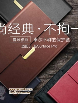 เคส Microsoft Surface PRO 4 / PRO 5 จาก ESR [Pre-order]