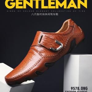 รองเท้าหนังลำลอง MMS2192
