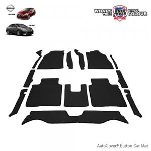 พรมกระดุม Super Save รถ Nissan Sylphy และ Pulsar ชุด Full จำนวน 14 ชิ้น