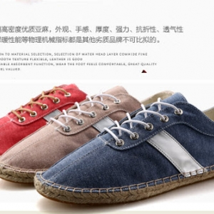 รองเท้าลำลอง K208