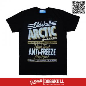 เสื้อยืด OLDSKULL: ULTIMATE | BLACK