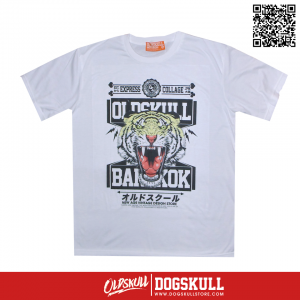 เสื้อยืด OLDSKULL : EXPRESS HD #07  White   XL