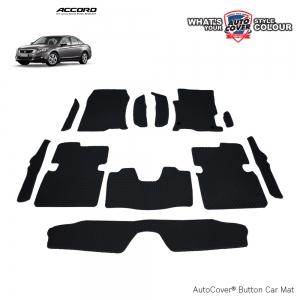 พรมกระดุม Super Save รถ Honda Accord (Gen 8) ปี 2009-2012 ชุด Full จำนวน 12 ชิ้น