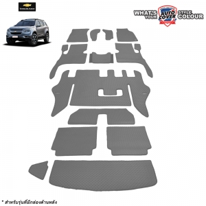 พรมกระดุม Super Save รถ Chevrolet Trailblazer ชุด All Full จำนวน 13 ชิ้น ปูเต็มคัน รวมแผ่นท้ายและหลังพนักพิง