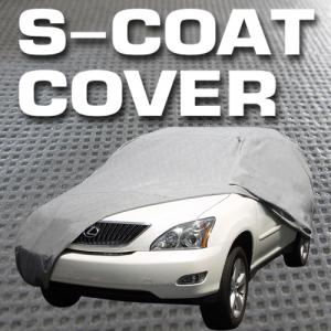 รุ่น S-Coat Cover สำหรับรถVan และ SUV