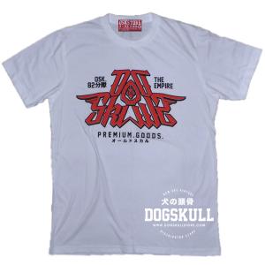 เสื้อยืด OLDSKULL: ULTIMATE HD #58 | White