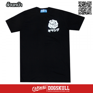 เสื้อยืด OLDSKULL : ULTIMATE | ROSE BLACK
