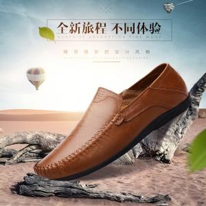 รองเท้าหนัง Big Size MMS2124