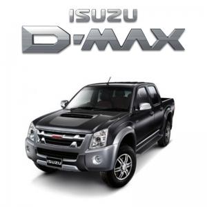 พรมดักฝุ่นไวนิล ชุด Full จำนวน 8 ชิ้น ISUZU D-MAX 4 Door 2005-2012