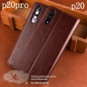 เคสหนังวัวแท้ Huawei P20 และ P20 Pro (กรุณาระบุ) จาก Hongxiang [Pre-order]