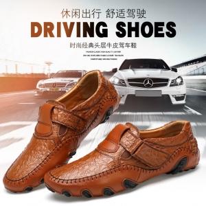 รองเท้าหนังลำลอง MMS2156