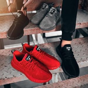 รองเท้าหนังลำลอง MMS2251