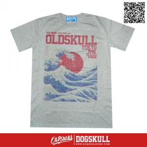 เสื้อยืด OLDSKULL : EXPRESS #37 | เทาท็อปดราย