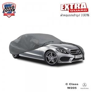 ผ้าคลุมรถเข้ารูป 100% รุ่น EXTRA GUARD V-COAT รถ MERCEDES BENZ C CLASS W205