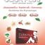 CLICK PLUS อาหารเสริมผู้หญิง ฟิตกระชับเปล่งปลั่ง เลือดลมดีดุจสาวแรกรุ่น thumbnail 2