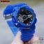 นาฬิกา Casio G-Shock GA-110CR เจลลี่ใส CORAL REEF series รุ่น GA-110CR-2A (เจลลี่สีน้ำทะเล) ของแท้ รับประกัน1ปี thumbnail 4