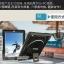 เคส Apple iPad PRO 10.5 จาก WILLMLEGED [Pre-order] thumbnail 4