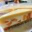 Mango Cheesecake thumbnail 3