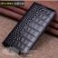 เคสหนัง Huawei P20 และ P20 Pro (กรุณาระบุ) แบบปิดเต็มด้านหน้า จาก Wobiloo [ Pre-order] thumbnail 14