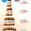 Happinex (แฮปไพเน็ก) ผลิตภัณฑ์เสริมอาหารจากสมุนไพรธรรมชาติ ช่วยลดอาการซึมเศร้า วิตกกังวล เครียด นอนไม่หลับ ปรับสมดุลของสารเคมีในสมอง thumbnail 8
