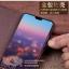 เคสหนัง Huawei P20 และ P20 Pro (กรุณาระบุ) แบบปิดเต็มด้านหน้า จาก Wobiloo [ Pre-order] thumbnail 7