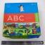 จิกซอ abc จาก usa thumbnail 1