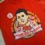 เสื้อยืดการ์ตูน ลาย SUAREZ สีแดง thumbnail 9