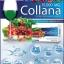 ผลิตภัณฑ์เสริมอาหารคอลลาน่า คอลลาเจนไฟเบอร์ดีท็อกซ์ collana detox ลำไส้ชำระล้างไขมัน thumbnail 4