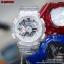 นาฬิกา Casio G-Shock GA-110CR เจลลี่ใส CORAL REEF series รุ่น GA-110CR-7A (เจลลี่ขาวใส) ของแท้ รับประกัน1ปี thumbnail 7