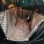 ผ้าปูกันเปื้อนในรถยนต์ : สีน้ำตาลลายหมา thumbnail 4