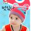 พร้อมส่ง หมวกกันหนาวเด็ก CH01-62 thumbnail 4