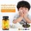 Auswelllife Vitamin C MAX-1200mg. วิตามินซีโดสสูงสุด thumbnail 4