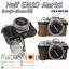 Half Case EM10 Mark 3 ฮาฟเคสกล้องหนัง EM10 Mark III Olympus รุ่นเปิดแบตได้ thumbnail 1