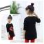 C129-29 เสื้อกันหนาวเด็กสีดำ ปักลาย KISS ผ้าขนนุ่ม สวย ใส่อุ่น size 120-160 thumbnail 3