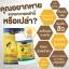 AuswellLife Royal jelly นมผึ้งระดับพรีเมี่ยม 2,180มิลลิกรัม thumbnail 3