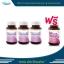 Vistra grapeseed pack 3 ขวด(30เม็ด) แถม Marine collagen 20 เม็ด ฟรี grape seed เมล็ดองุ่น ลดฝ้า thumbnail 1