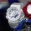 นาฬิกา Casio G-Shock GA-110CR เจลลี่ใส CORAL REEF series รุ่น GA-110CR-7A (เจลลี่ขาวใส) ของแท้ รับประกัน1ปี thumbnail 8