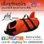 เสื้อชูชีพสุนัขแบบแฟนซี : ชุดฉลาม สีส้ม thumbnail 1