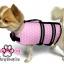 เสื้อชูชีพสุนัขแบบโฟมรอบตัว เบอร์ S thumbnail 6