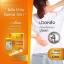 เซ็ตคู่เครื่องดื่มไอโซเคอร์ม่าชนิดผง ISO CURMA POWDER DRINK และ Relax Cream ลดปวดลดอักเสบ thumbnail 1