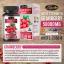 CRANBERRY AUSWELLLIFE 50000 MG แครนเบอร์รี่ วิตามินเพื่อผู้หญิง thumbnail 19