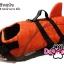 เสื้อชูชีพสุนัขแบบแฟนซี : ชุดฉลาม สีส้ม thumbnail 3