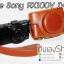 เคสกล้อง Case Sony RX100M1 - RX100M5 thumbnail 7