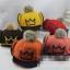 CH115-41 หมวกกันหนาวเด็กกระดุมถอดออกเป็นที่ปิดหูได้ มี 5 สีให้เลือก ขนาดรอบวงศรีษะ 48-52 cm สำหรับเด็ก 2-5 ขวบ thumbnail 7