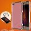 เฟรมอลูมิเนียมหลังหนัง Xiaomi Mi5 จาก Luphie [Pre-order] thumbnail 3