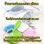 โคมไฟตั้งโต๊ะหลอดSMD 22 ดวง YG-5930 (สีขาว)คละสีรวม thumbnail 1